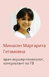 h_author_minasyan.jpg